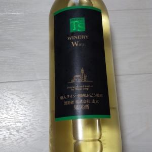 【株主優待】シダックスよりワインが届きました