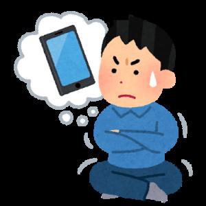 スマホ版マリオカート アプリを消す苦渋の決断