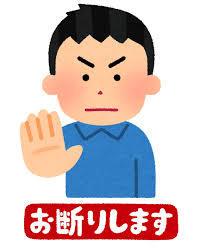 【クボタ・コマツ】異業種の期間工【豊田自動織機・コベルコ建機】