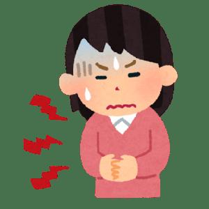 女性特有の腰の痛み