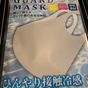 新しいマスクで、熱中症を防ごう!
