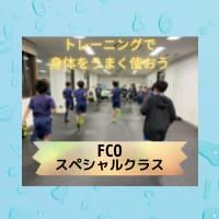 トレーニングで体をうまく使おう!