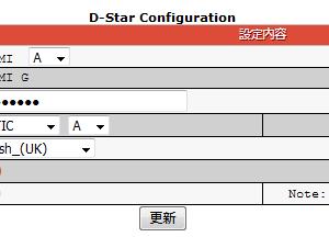 MMDVMで日本のどこにいても別府430レピータを常時ワッチ化