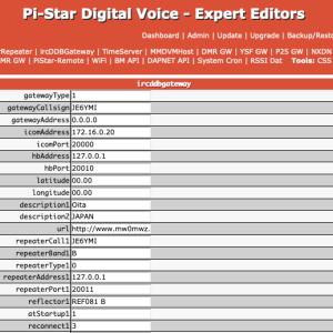 Pi-STARでデフォルトのリフレクターへ自動復帰させる設定