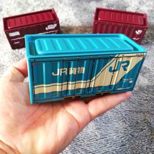 セリアのJR貨物コンテナな小物入れ、これは素晴らしい!