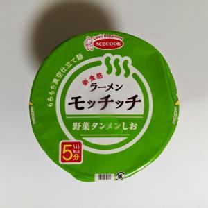 エースコック ラーメンモッチッチ野菜タンメンしお