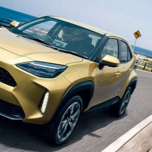 2020年後半の人気車間違いないし!小さな高級車『ヤリスクロス』まもなくデビュー!