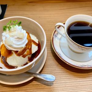 京都山科・自家焙煎のコーヒーを楽しめるレトロな喫茶店♪