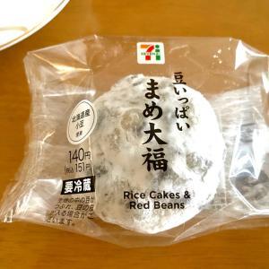 セブン・ほんのり塩味で夏におすすめ♡豆大福