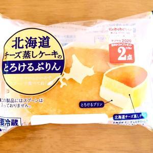 懐かしい♡ヤマザキのチーズ蒸しケーキとアレが合体!