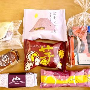 シャトレーゼ・秋のお菓子まとめ買い♡