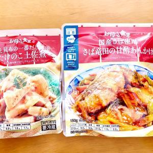ひんやり麺の季節♡ファミマ・冷し味噌ラーメン