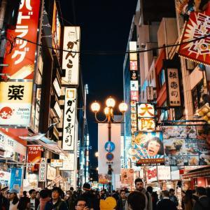 パソナキャリアは大阪の転職におすすめ?評判・口コミと利用方法