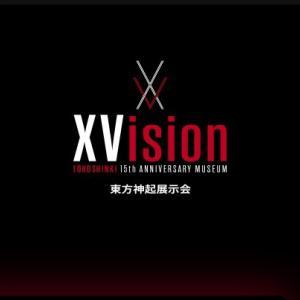 """東方神起15周年記念 「XVision""""(エキシビジョン)」"""