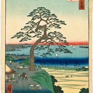 歌川広重が眺めた今も残る江戸名所『八景坂鎧掛松(はっけいざか・よろいかけまつ)』
