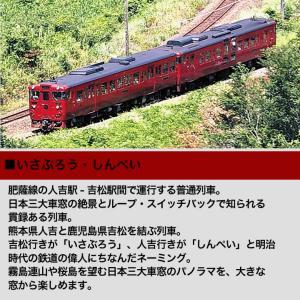 【熊本】海あり山ありの日本一の絶景を満喫☆昔なつかしSL旅