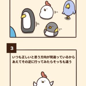 日本人の5人に2人は『方向音痴』の謎