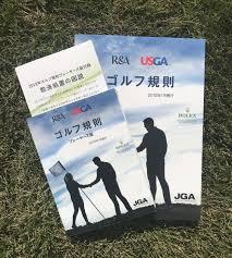 ⛳️夏休み!!ゴルフ単語の宿題コーナー⛳️