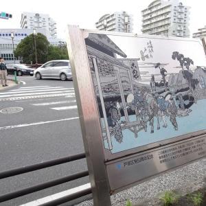 旧東海道の戸塚宿を散策しました