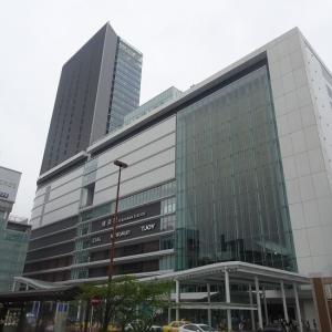 横浜西口にオープンした駅ビルに行ってきました