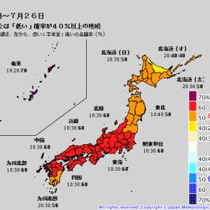 1カ月予報では、蒸し暑い梅雨になるようです