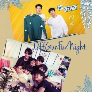 offgun fun night S2 EP6 ❘ BlackList③