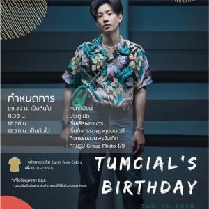 200119 | TUMCIAL'S BIRTHDAY