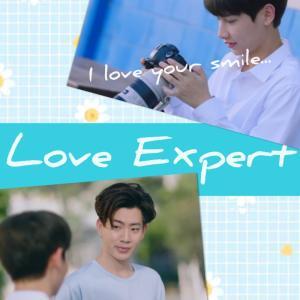OFFGUN | Cornetto Love Expert ②