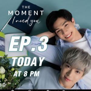 THE MOMENT I need you EP3
