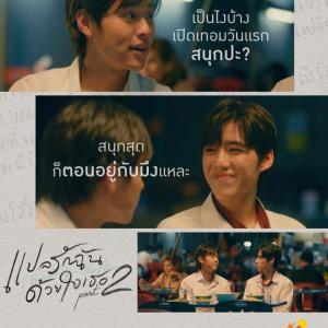 I Promised You The Moon EP1②