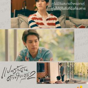 I Promised You The Moon EP4③