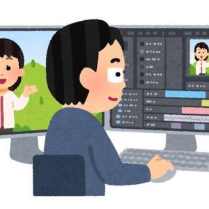 【おすすめ】動画制作初心者が覚えたいPremiere Proのショートカットキー5選【Mac】