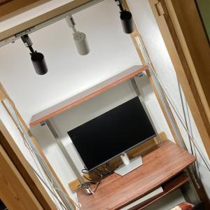 【DIY】仏間をPCデスクスペースに!照明設置&壁紙を貼って簡単リメイクした方法を徹底解説