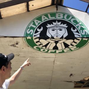 謎のカフェ発見!?スタールバックス!?スターバックス!? フィリピンのタガイタイで見つけた謎のカフェとは一体!?