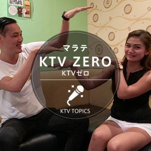【マラテKTV】KTV ZERO -KTV ゼロ0 -(YouTube連動記事)