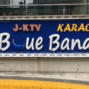 第40話 KTVは運次第?