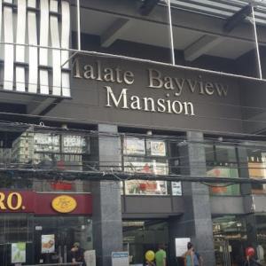 【マラテの名店?】フィリピーナにパシらされた事で出会った、マラテの赤い悪魔「RED MASSAGE」【Chap6 43話】- ミカエルblog ep116