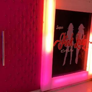 【マラテの新店】カズ氏に連れられ向かったKTVは、同時の新店「PINK LADY」【Chap7 13話】- ミカエルblog ep246