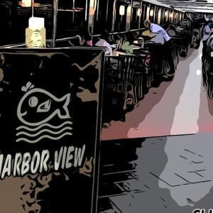 【マニラのシーフードレストラン】マラテベテラン戦士が向かうは「ハーバービュー レストラン-HARVOR VIEW-」【Chap7 57話】- ミカエルblog ep290