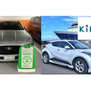 車のサブスクリプションは高い?メリットデメリットやカーシェアとの特徴比較