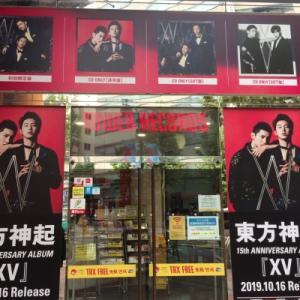 東方神起アルバム「XV」リリース記念パネル・衣装展に行ってきた~! @渋谷タワレコ&渋谷ツタヤ