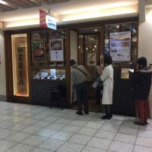 山本屋本店の味噌煮込みうどんとコンパルのサンドイッチ!@名古屋