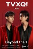 東方神起 オンラインライブ「TVXQ! - Beyond the T」を視聴した~!@VLIVE