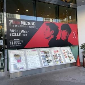 """東方神起15周年記念イベント「TOHOSHINKI 15th ANNIVERSARY MUSEUM """"XVision""""」に行ってきた~@有楽町マルイ"""