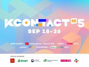 LIVE KCON-ersに当選してKCON:TACT HI 5 にJO1の背景として参加した話