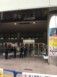 東方神起 LIVE TOUR 2018 〜TOMORROW〜名古屋(11/16)【先着・一般席】に行ってきた~@日本ガイシホール