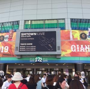 SMTOWN LIVE 2019 IN TOKYO初日(8/3)に行ってきた~!@東京ドーム
