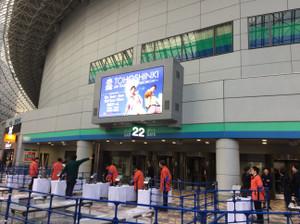 東方神起 LIVE TOUR 2018 〜TOMORROW〜東京(12/4)【ビギ一般天井席】に行ってきた~@東京ドーム