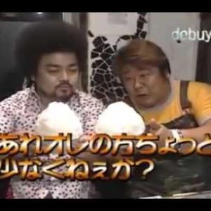 debuya(でぶや)大盛りの美学 ステーキ・雑炊編