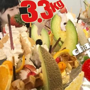 【大食いチャレンジ】人生初!超巨大ジャンボパフェ3人同時チャレンジバトル【デカ盛り】からふね屋珈琲店 ChallengeMenu